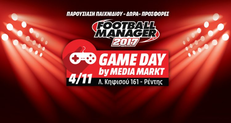 GameDay Football Manager 2017