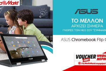 ASUS Chromebook Flip C214 Digital Access ft