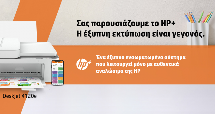 HP Deskjet Plus 4120e ft