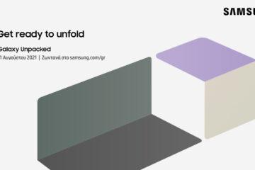 Samsung-Galaxy-Unpacked-Teaser-ft