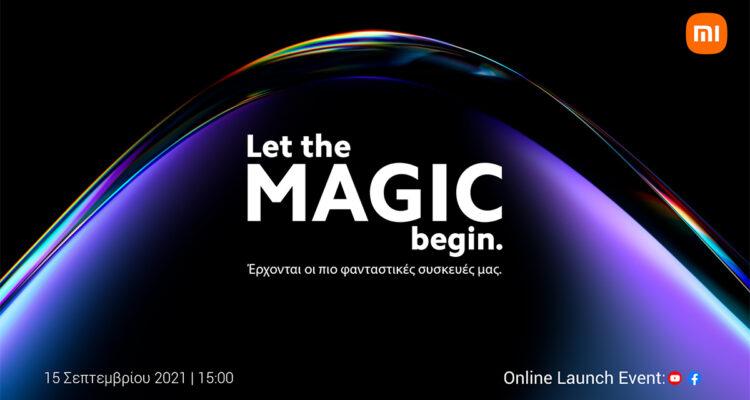 Xiaomi 11T Event Teaser ft